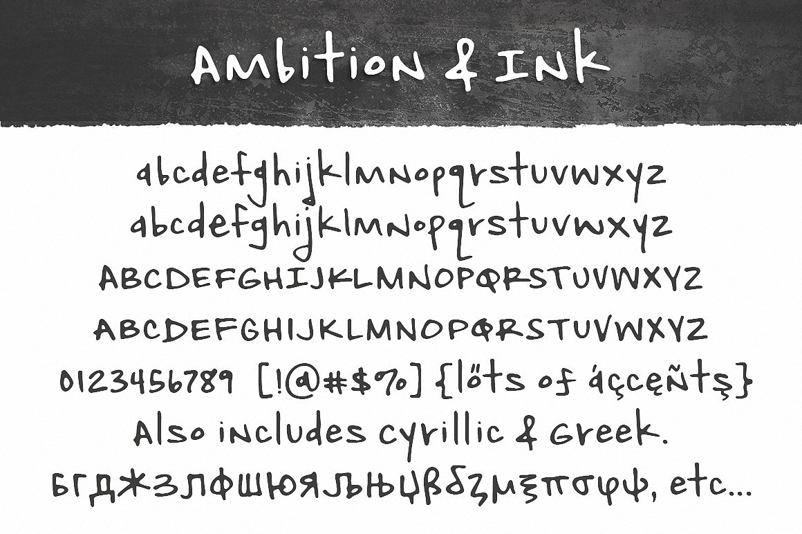 Ambition & Ink