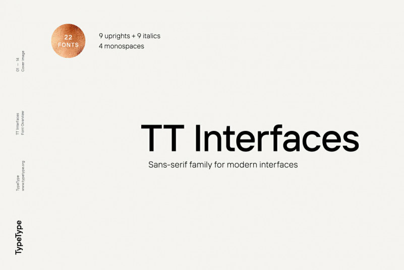 TT Interfaces